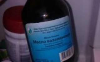 Вазелиновое масло – применение и отзывы