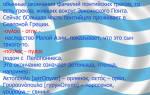 Греческие фамилии женские и мужские