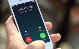 Как узнать, кто звонил по номеру телефона, бесплатно