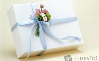 Какой подарок можно подарить на День рождения подруге