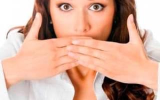 Как избавиться от запаха изо рта быстро