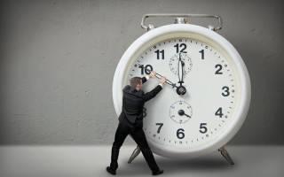 Какого числа и во сколько переводят часы на летнее время