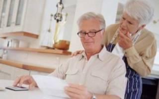 Какие субсидии положены пенсионерам в 2018 году: как получить льготу