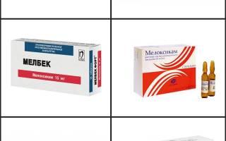 Лечение суставов лучшими нестероидными противовоспалительными препаратами