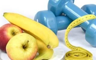 Как восстановить обмен веществ, ускорить метаболизм