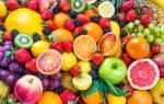 Фрукты, ягоды и цитрусовые с низким содержанием сахара