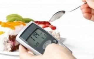 Как повысить сахар в крови в домашних условиях