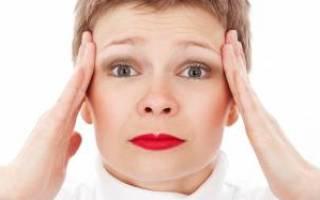 Головная боль – симптомы и причины, виды обследования и лечения