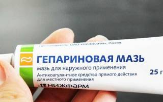 Гепариновая мазь для лица: применение