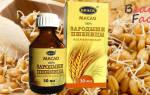 Масло зародышей пшеницы для лица – применение и свойства