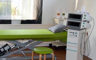 Лечение простатита физиотерапией