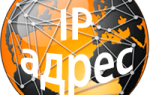 Как получить постоянный – статический IP-адрес компьютера