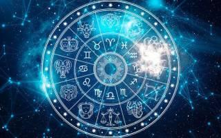 Что должен отпустить каждый знак зодиака в 2020 году