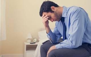 Что такое конгестивный простатит – причины, виды, симптомы, лекарственные средства и упражнения для лечения