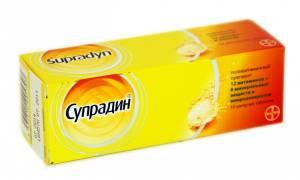 Хорошие витамины для иммунитета