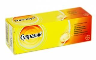 Комплекс витаминов для иммунитета взрослых эффективный и недорогой