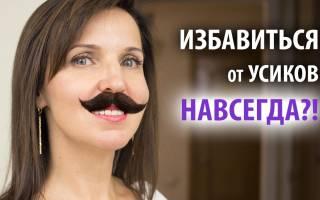 6 средств для удаления усиков над верхней губой