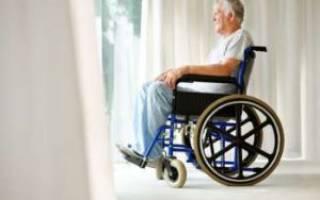 Пенсия по инвалидности: размер выплат
