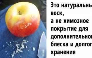 Топ-10 токсичных фруктов и овощей, избегайте их!