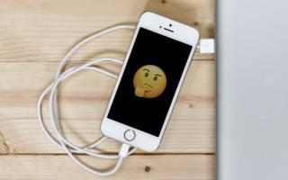 Компьютер не видит айфон: причины и решение проблемы