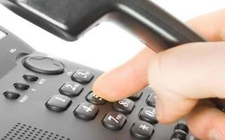 Как перевести телефон в тональный режим – что это такое