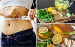 Как правильно приготовить напиток из имбиря для похудения