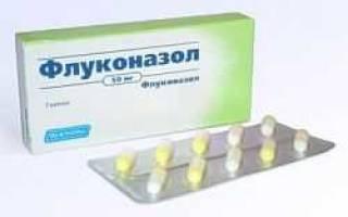 Применение Флуконазола при молочнице