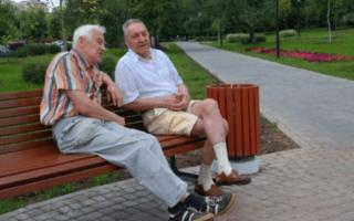 Льготы пенсионерам в Москве в 2018 году: кому положены выплаты