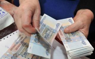 Северная пенсия в 2018 году: расчет и условия получения
