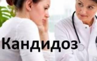 Кандидоз пищевода: симптомы и лечение