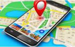 Как определить местоположение человека по номеру телефона онлайн