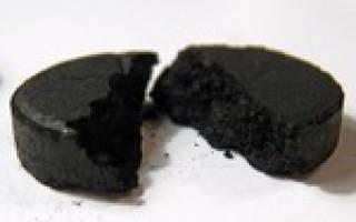 Активированный уголь для похудения – как принимать правильно, отзывы