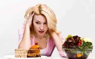 Как не сорваться с диеты: 15 способов