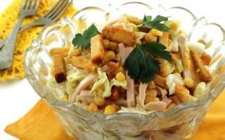 Салат с Кириешками: простые рецепты с фото