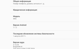 Управление устройствами android удаленно