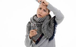 Как сбить температуру у взрослого