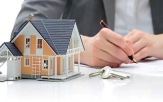 Как взять ипотеку – этапы оформления и условия получения