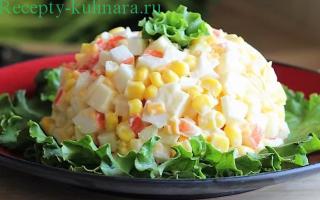 Классический салат из крабовых палочек: рецепты