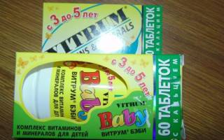 Витамины для иммунитета детям от 3 лет: лучшие комплексы и отзывы