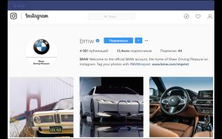 Как накрутить подписчиков в Instagram бесплатно и быстро