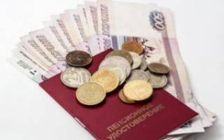 Прожиточный минимум для пенсионеров: размер доплаты
