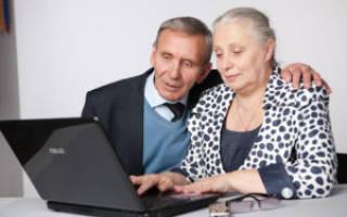 Выплаты после смерти пенсионера – какие положены