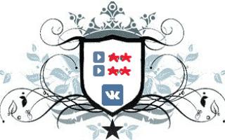 Как скрыть аудиозаписи во Вконтакте