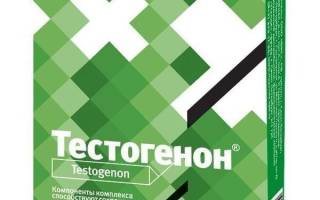 Тестогенон – инструкция по применению и аналоги