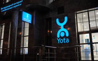 Мобильный оператор Йота: сим-карты для телефона, планшета и модема