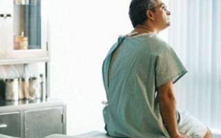 Методы лечения рака предстательной железы – степени заболевания, диагностика и терапия