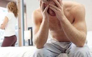 Как и чем лечить простатит у мужчин при признаках заболевания