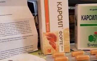 Карсил для восстановления печени – инструкция препарата
