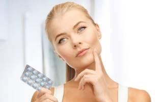 Противозачаточные негормональные таблетки